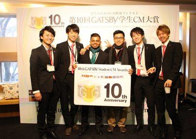 award2_05